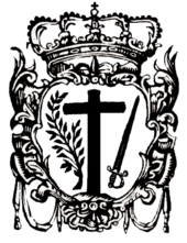 The Seal for the Tribunal of the Spanish Inquisition