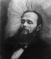 Dostoevsky on his death bed
